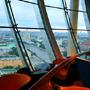 Swissotel Красные Холмы: Сити Спейс Бар